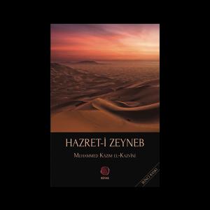 Hazret-i Zeyneb