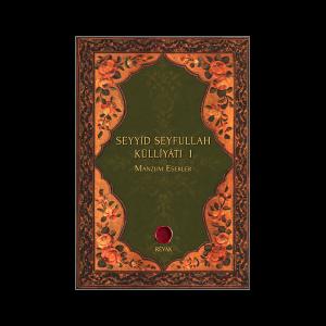 Seyyid Seyfullah Külliyâtı I  Manzum Eserler